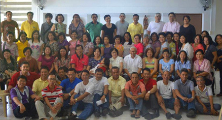 Araneta University Reunion